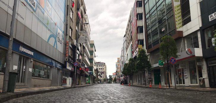Trabzon'da Ramazan Bayramı'nın ikinci gününde sokaklar sessiz