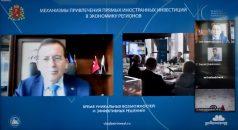 Rusya'daki uluslararası kongrede Trabzon'daki yatırım olanakları anlatıldı